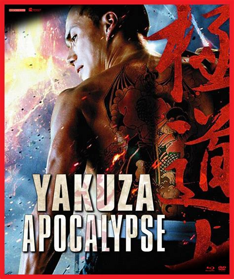 action  blu ray yakuza apocalypse