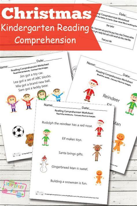 christmas reading comprehension worksheets for