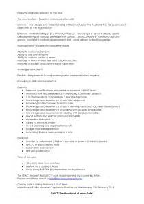 project coordinator description template
