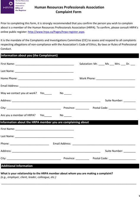 human resources forms free printable hr complaint forms download free premium templates