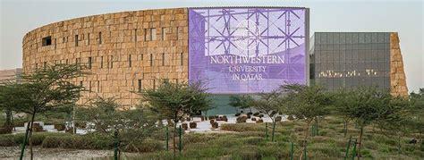 northwestern university academic calendar nyc school