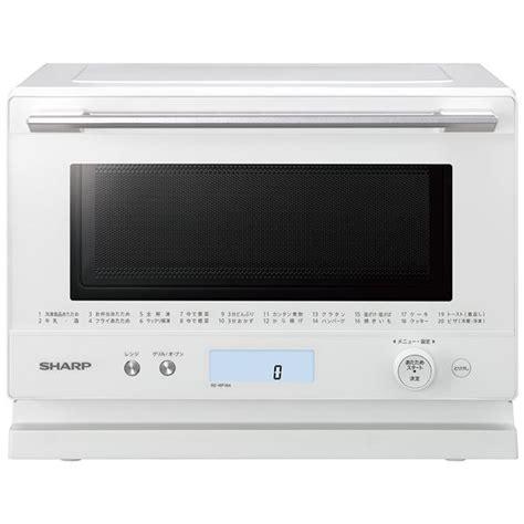 シャープ 過熱 水蒸気 オーブン レンジ 23l ホワイト re ss8 xw