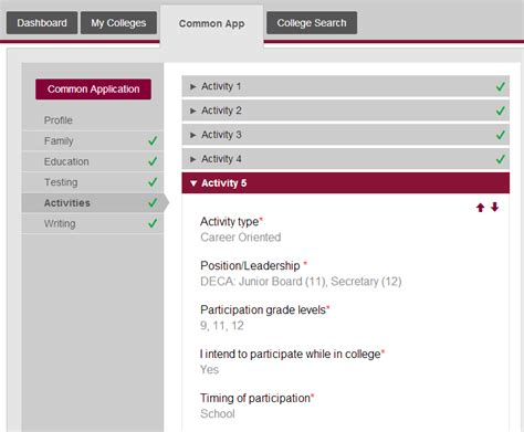 what to before submitting the new common app part 1