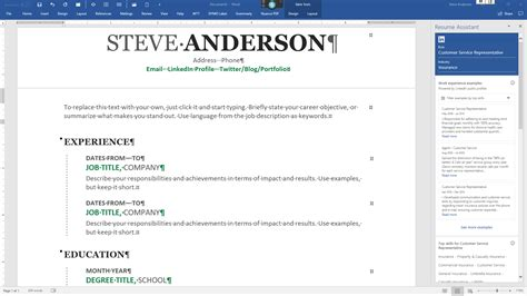 linkedin resume assistant  microsoft word
