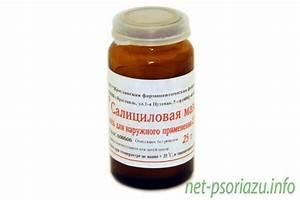 Современные средства лечения псориаза головы