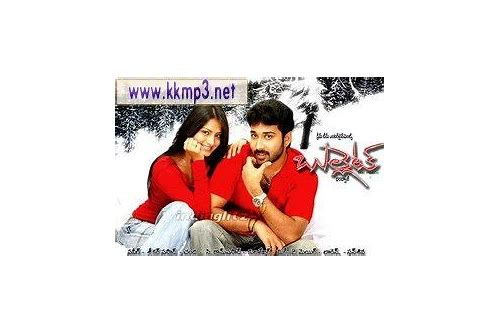 Pothe poni songs download | pothe poni songs mp3 free online.