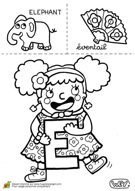 coloriage lettre  elephant eventail sur hugolescargotcom