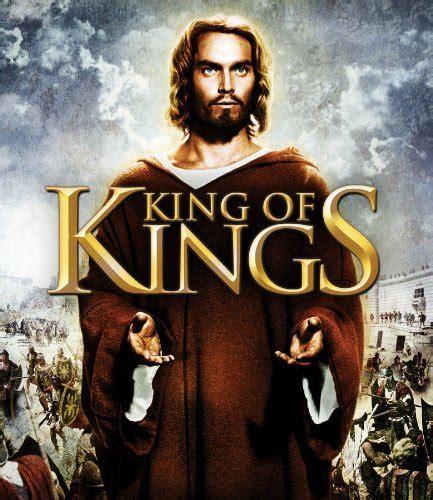 Amazon.com: King of Kings (1961): Orson Welles, Rita Gam