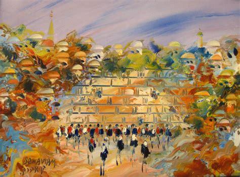 Arta Gallery, Art Gallery Jerusalem Israel