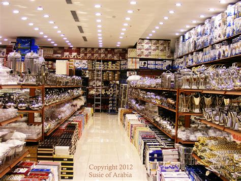 home interiors shops home accessories shop jeddah daily photo