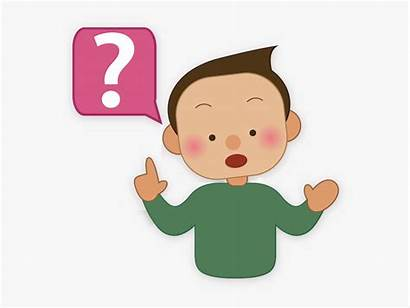 Ask Cartoon Clipart Help Animated Teacher Pngitem