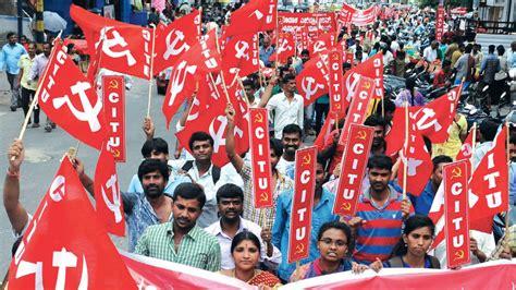CITU launches indefinite stir demanding better facilities ...