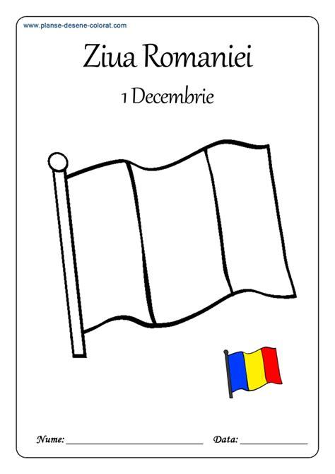 Romania Tara Mea - Главная | Facebook