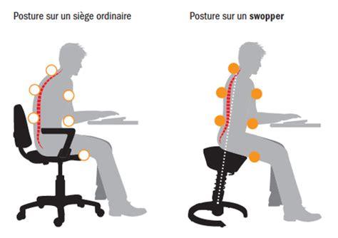 posture bureau swopper shop chaise siège de bureau ergonomique et