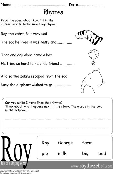 guided reading words that rhyme