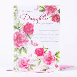 Special Daughter Birthday Cards