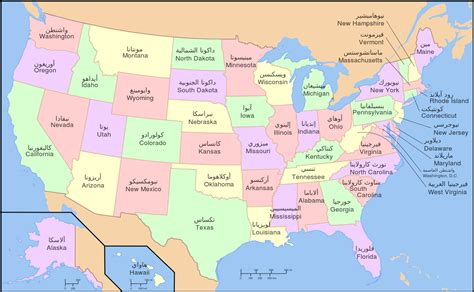 filemap  usa  state names arsvg wikimedia commons