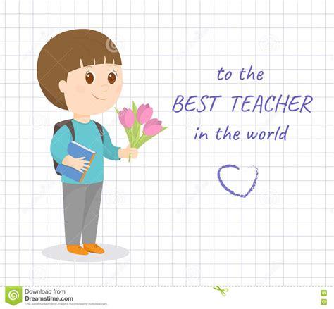 happy teacher day card stock vector illustration