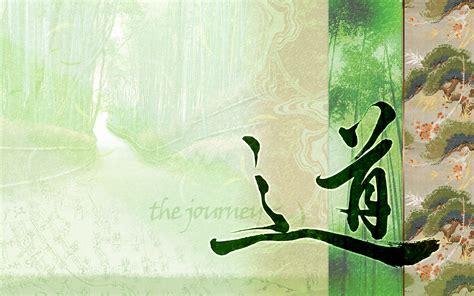 Calligraphy Wallpaper Desktop by 6 Beautiful Calligraphy Wallpapers Hd Wallpapers