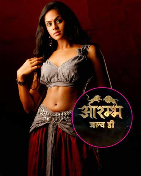 Aarambh First Look Baahubali Writers Debut Tv Show Looks