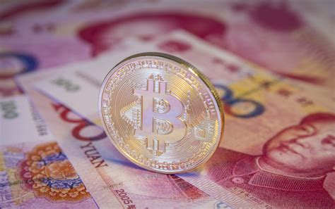 China Fintech Watchdog to Step Up ICO Oversight - CoinDesk