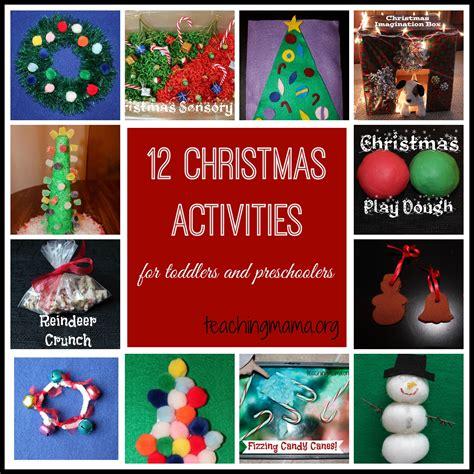 activities for toddlers and preschoolers 951 | 12ChristmasActivities