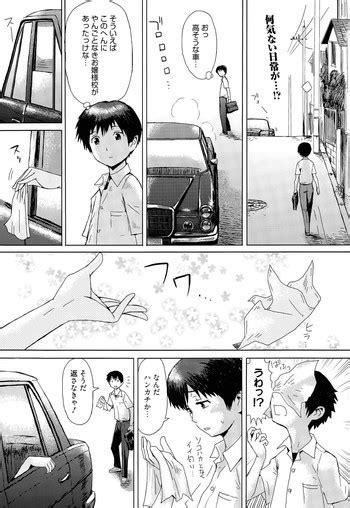 reijou to inuch 1 2 nhentai hentai doujinshi and manga