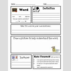 Academic Vocabulary Word Work Form By Kate Mcdonald Tpt