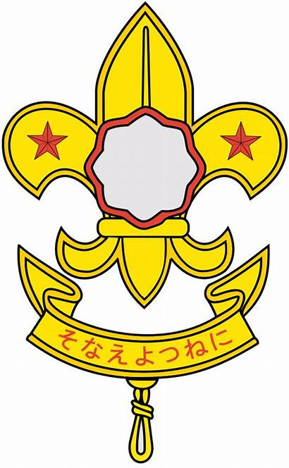 Scout Japan Association Svg Scouting Japanese Clipart