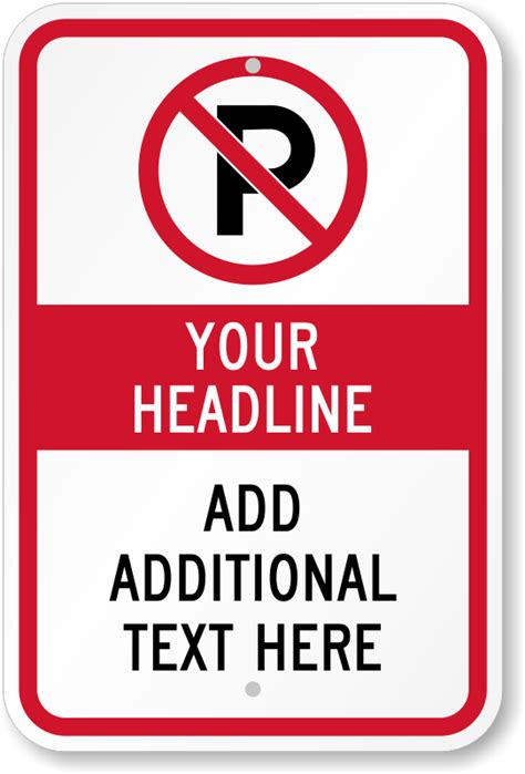 custom  parking signs personalize   signs