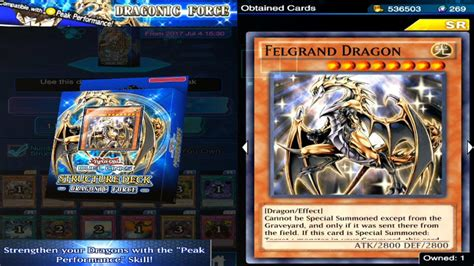 five headed deck duel links yu gi oh duel links dragonic structure deck