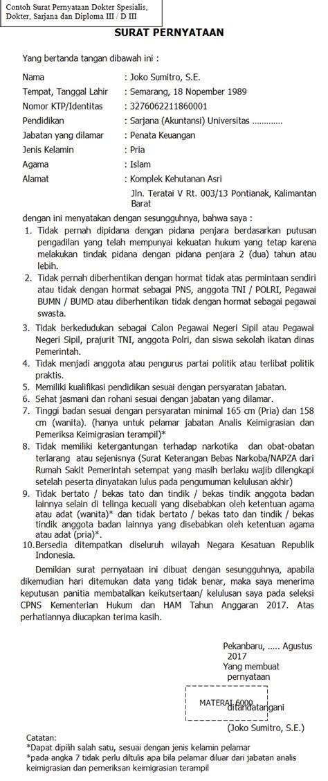 Contoh Surat Lamaran Cpns Kemenkes 2017 by Contoh Surat Pernyataan Cpns Kementerian Hukum Dan Ham