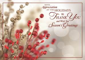 Employee Appreciation Thank You Holiday Cards