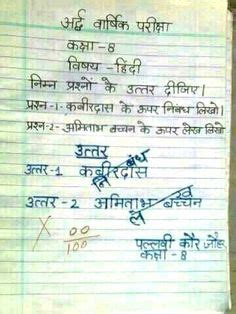 urdu alphabet  hindi speakers hindi pinterest