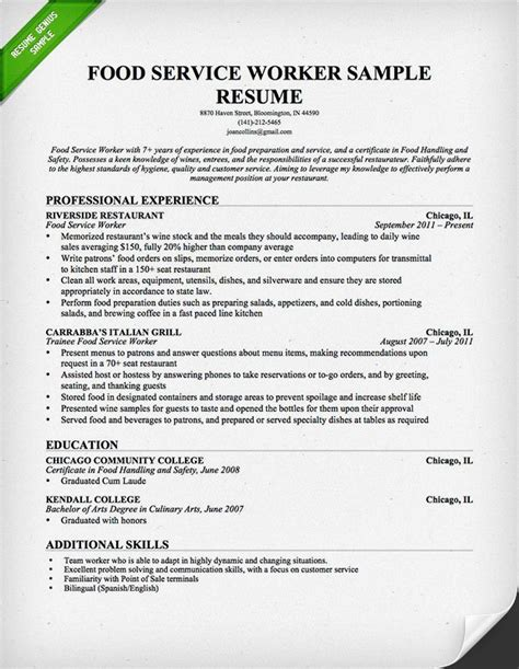 Server Resume Template by Food Service Worker Resume Template For Free