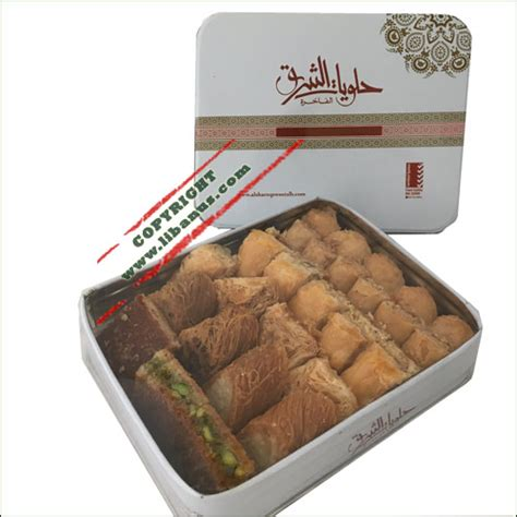 cuisine de basma libanus cuisine libanaise et recettes du liban