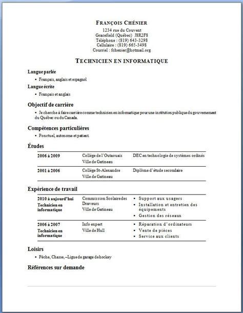 Exemple Du Cv by Exemple De Cv Exemple De Cv Info