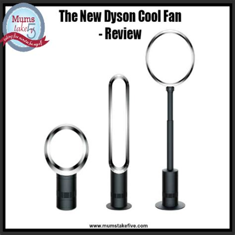 are dyson fans energy efficient the new dyson cool fan review
