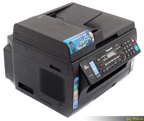 Panasonic Kx Mb 2061 траyr скачать драйвер для panasonic kx mb2061 ru