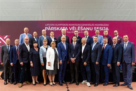2020   Latvija modernās pieccīņas federācija