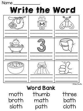 digraphs sh  worksheets  activities  prep