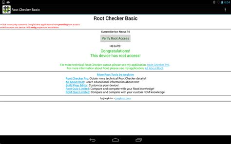 how do i if my phone is rooted how to check is my phone rooted or not