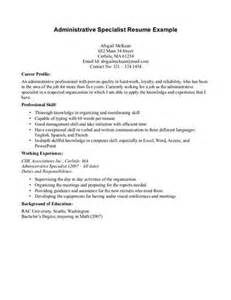administrative support specialist resume sles administrative specialist resume exle