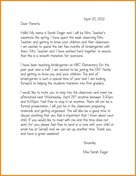 introduction  teacher introduction letter
