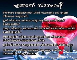 Malayalam Whatsapp Status Love Holidays OO