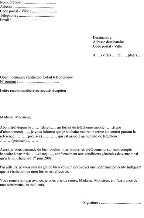 modele lettre resiliation forfait mobile loi chatel - Modele Lettre Resiliation Sfr Loi Chatel
