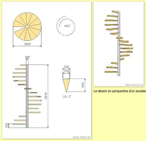 tremie pour escalier colimaon taille escalier standard obasinc
