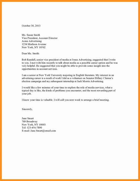 How To Write A Basic Cover Letter For Resume by 8 Basic Cover Letter Format Scholarship Letter