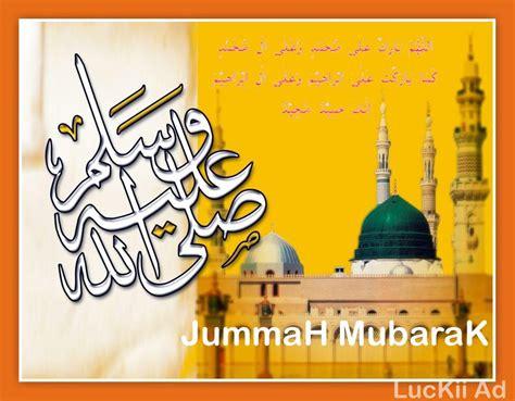 wallpaper jumma mubarak