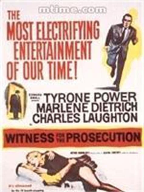 控方证人(1957年电影) - 搜狗百科